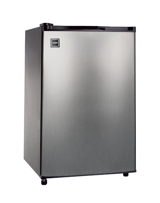 new 4 5 cu ft mini fridge