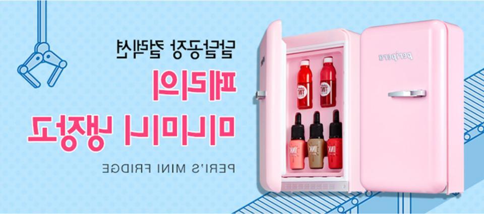 Peripera Peri's Mini Daldal Factory Limited Pink Color